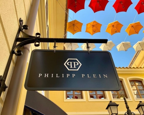 McArthurGlenMálaga: marcas premium en Málaga - En Plaza Mayor 17