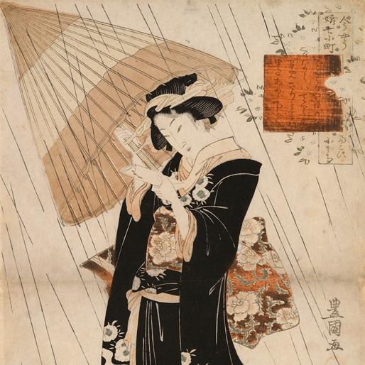Japón - Grabados y objetos de arte 1
